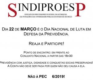 Dia 22 de MARÇO é o dia nacional de luta em defesa da PREVIDÊNCIA