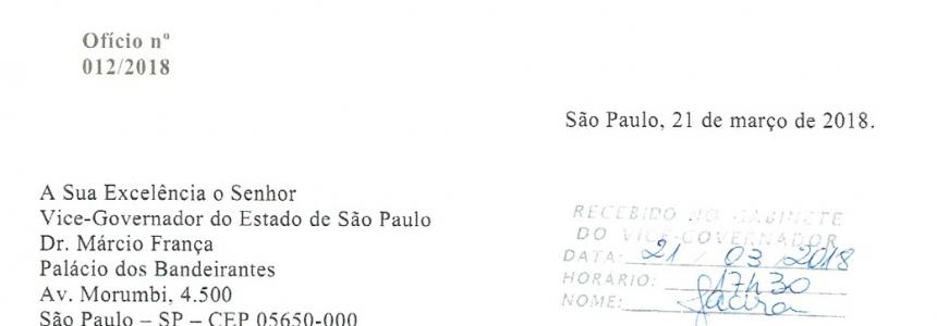 VICE-GOVERNADOR MÁRCIO FRANÇA RECEBE LISTA TRÍPLICE DO SINDIPROESP COM INDICAÇÃO DE NOMES PARA O CARGO DE PROCURADOR GERAL DO ESTADO DE SÃO PAULO